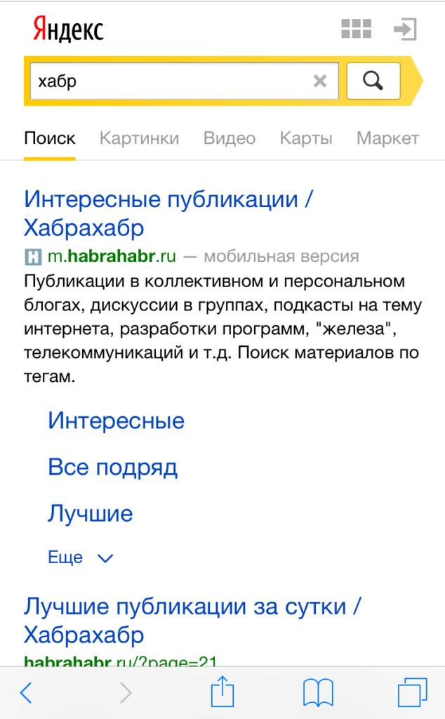 mobile-friendly-version
