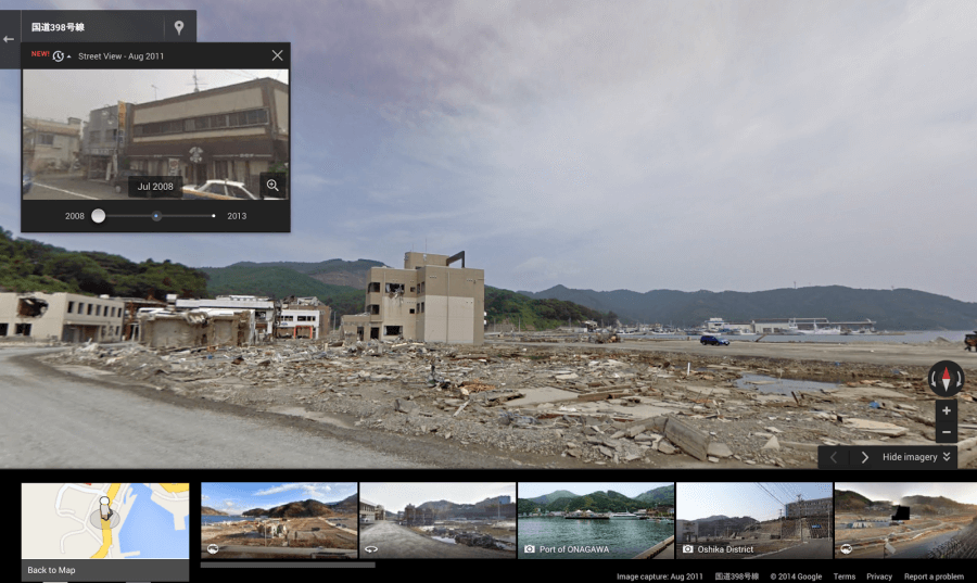 google-maps-street-view-japan-earthquake-900x537