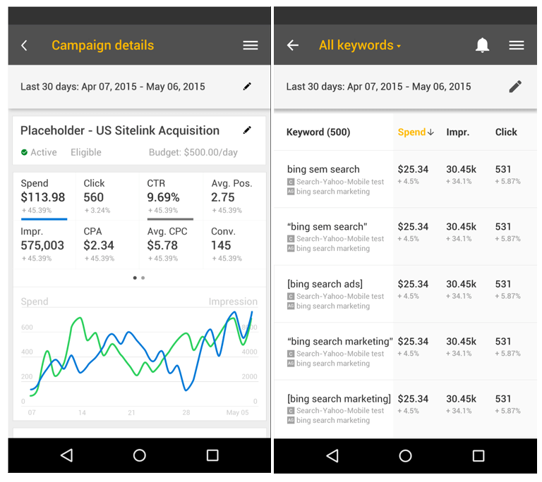 bing-ads-android-app-preview