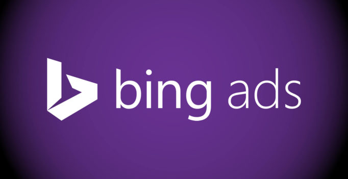 Bing Ads Launches Guided Tours In Web Interface