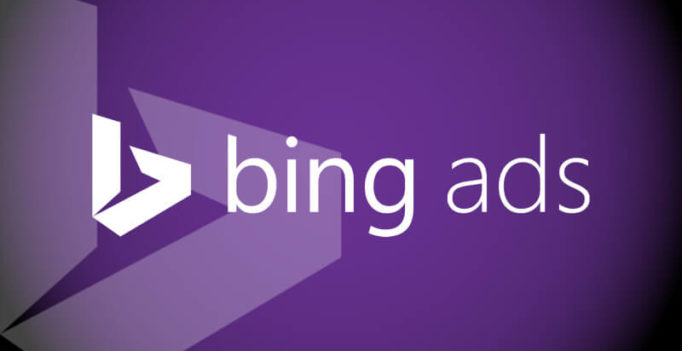 Hooray, Bing Ads Makes It Possible To Save Column Settings