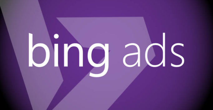 Bing Ads Adding Support For Upgraded URLs