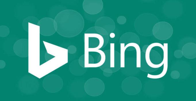 Bing's CelebsLike.me Finds Your Oscar Doppelganger