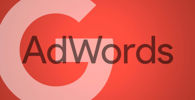 Here's an AdWords script to apply shared campaign negative lists everywhere