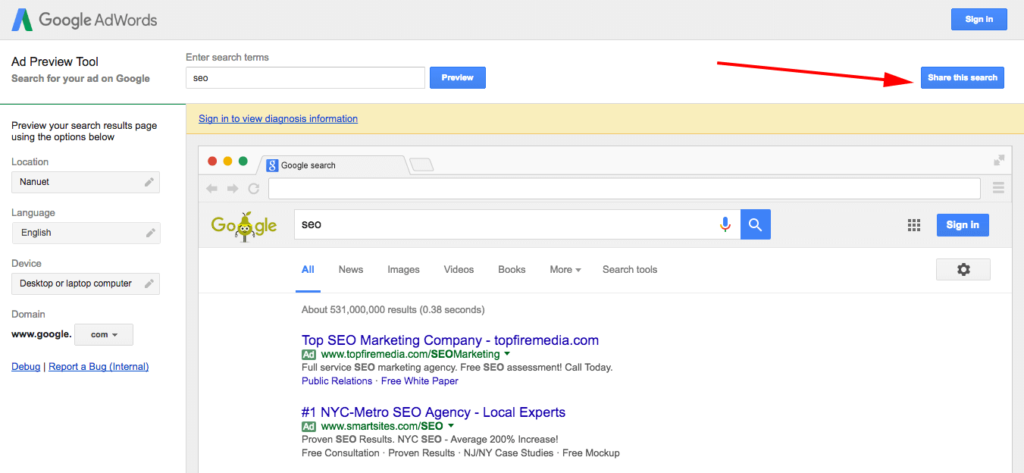 google-adwords-share-this-search